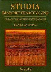 Studia Białorutenistyczne 6/2012