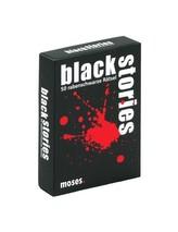 Black Stories Edycja niemiecka