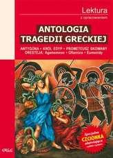 Antologia tragedii greckiej (Antygona, Król Edyp, Oresteja)