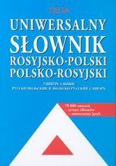 Uniwersalny słownik rosyjsko-polski, polsko-rosyjski (70 tys. haseł)