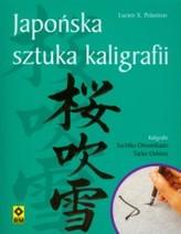 Japońska sztuka kaligrafii
