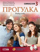 Progułka. Klasa 3, gimnazjum. Język rosyjski. Podręcznik (+CD)