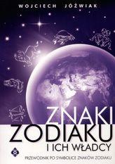 Znaki zodiaku i ich władcy