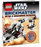 Lego Star Wars Brickmaster. Bitwa o skradzione kryształy (LBM-302)