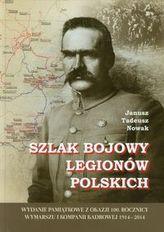 Szlak bojowy legionów polskich
