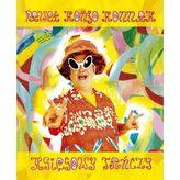 Księgowy tańczy + 2 płyty CD