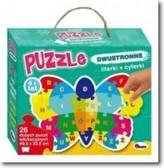 Puzzle dwustronne Motyl