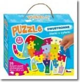 Puzzle dwustronne Słoń