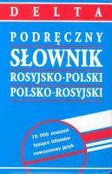 Podręczny słownik rosyjsko-polski, polsko-rosyjski (70 tys. haseł)