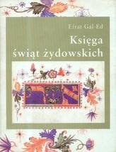 Księga świąt żydowskich