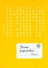 Pismo japońskie Tom 2