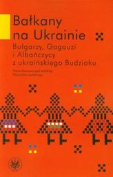 Bałkany na Ukrainie