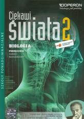 Ciekawi świata 2 Biologia Podręcznik Zakres rozszerzony