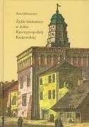 Żydzi krakowscy w dobie Rzeczypospolitej Krakowskiej
