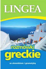 Rozmówki greckie. Wyd III