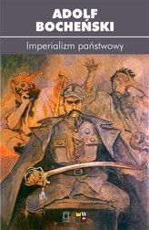 Imperializm państwowy