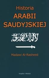 Historia Arabii Saudyjskiej