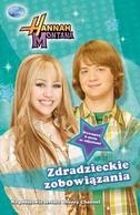 Hannah Montana - Zdradzieckie zobowiązania