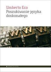 Poszukiwanie języka doskonałego w kulturze europejskiej