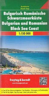 Bułgaria i Rumunia Wybrzeże Morza Czarnego mapa 1:150 000