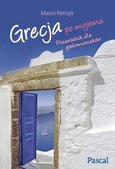 Grecja po mojemu