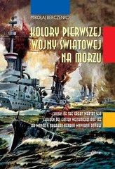 Kolory pierwszej wojny światowej na morzu