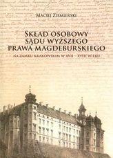 Skład osobowy Sądu Wyższego prawa magdeburskiego na Zamku Krakowskim w XVII-XVIII wieku