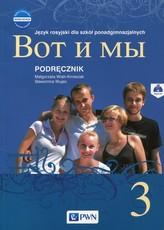 Wot i My 3. Szkoły ponadgimnazjalne. Język rosyjski. Podręcznik
