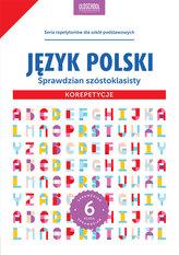 Język polski Sprawdzian szóstoklasisty Korepetycje