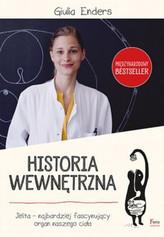 Historia wewnętrzna, Wydanie 2