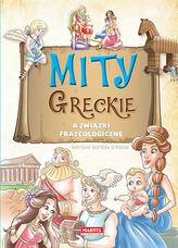 Mity greckie a związki frazeologiczne