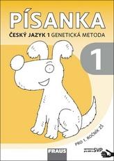 Písanka 1/1 Český jazyk 1 Genetická metoda
