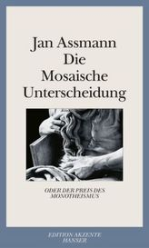 The Last of the Mohicans. Der letzte Mohikaner, englische Ausgabe
